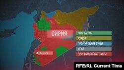 Положение в Сирии на конец 2017 года