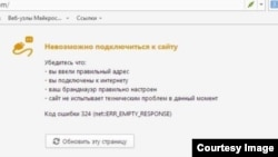 Сомонаи бастаи Youtube. Душанбе, 10 июн