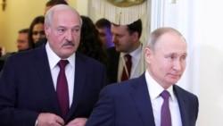Лукашэнка і Пуцін вучацца адзін у аднаго