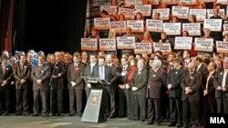 Припадниците на ВМРО ДПМНЕ на локалните и претседателските избори