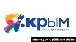 Новий логотип Криму