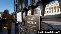Русский музей, Санкт-Петербург, март 2020