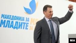 Претседателот на ВМРО-ДПМНЕ Никола Груевски се обрати на собир на Унијата на млади сили на ВМРО-ДПМНЕ.