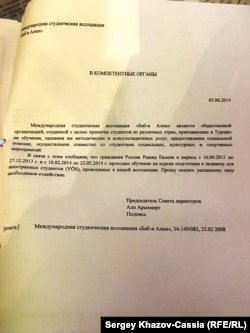 Перевод письма из Bâb-I Âlem на русский