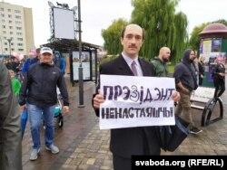 Андрэй Янковіч