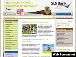 GLS-ის ვებსაიტი