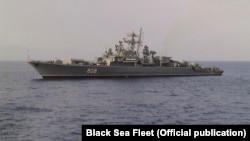 Сторожовий корабель російського флоту провів навчання у Чорному морі