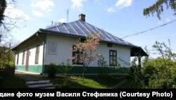 Будинок Василя Стефаника у Русові, музей з 1941 року