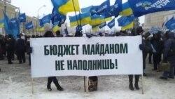 У Харкові бюджетники мітингували на підтримку президента та проти екстремізму