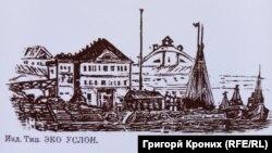 Гравюра Ивана Недрита