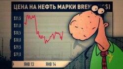 Саўка ды Грышка ратуюцца ад падзеньня рубля