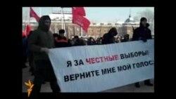 Акция протеста в Иркутске