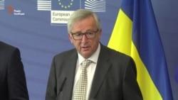 Юнкер: ЄС контактує з Амстердамом щодо ратифікації Угоди про асоціацію з Україною