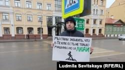 Пикет против ликвидации пешеходных переходов в Пскове.