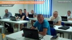 «Перекувати» бійців на ІТ-шників взялись у Дніпропетровську