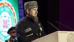 Непостоянный Рамзан Кадыров