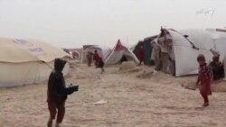 گزارش سازمان عفو بینالملل از زندگی بیجا شدههای داخلی در افغانستان