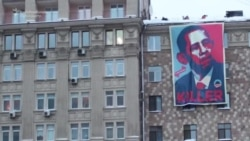 Anti-Obama Sign On Display Near U.S. Embassy In Moscow