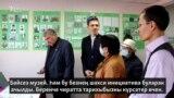 """Казанда """"Татар акчасы"""" музее ачылды"""