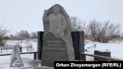 Дулат Ағаділдің зираты. Талапкер ауылы, Ақмола облысы, 23 ақпан 2021 жыл.