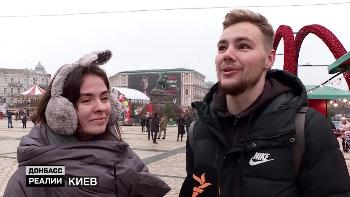 В Донецке скорбят по Львову