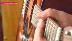 Школа рока: как гитара помогает в изучении истории и литературы