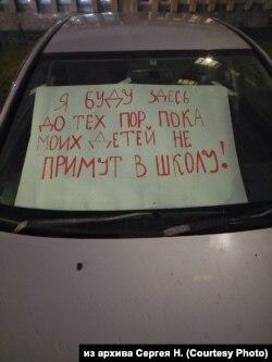 Житель Омска объявил голодовку