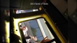 რა ხდებოდა ყვითელ მიკროავტობუსში 2013 წლის 17 მაისს - ნაწ. 1