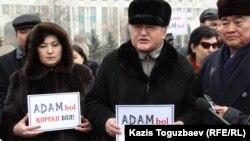 На акции протеста в поддержку журнала ADAM bol. Алматы, 24 января 2015 года.