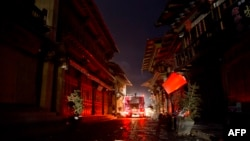 Kinë - Krahina Yunnan (Ilustrim)