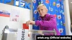 Проведение «детского референдума» в «Артеке», 16 марта 2019 год