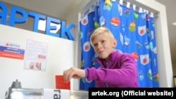Проведення «дитячого референдуму» в «Артеку», 16 березня 2019 року