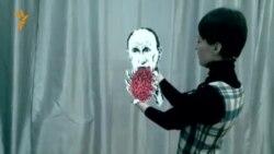 Омск. Кто обиделся за Путина?