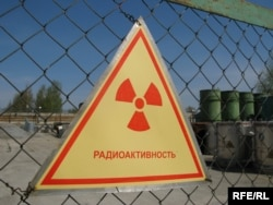 Containers with radioactive waste near the Chornobyl site (file photo)