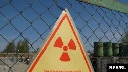 Чернобил пас аз 25-соли фоҷеа
