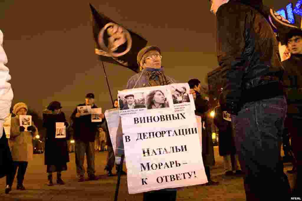 Были и постоянные участники акций оппозиции