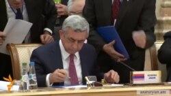 ԵՏՄ-ին անդամակցության պայմանագիրը ԱԺ-ն կքննարկի, հավանաբար, նոյեմբերի 17-18-ին