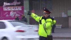 Полиция таяқшасын тастамақ