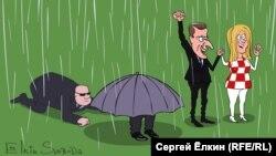 Caricatură de Serghei Elkin
