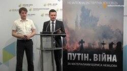 Ілья Яшин: Єдине, що може розхитати владу Путіна - зміна настроїв росіян