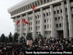 24-март, 2005-жыл. Бишкек.