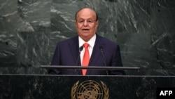 Президент Абд-Раббу Мансур Хади выступает на Генассамблее ООН 29 сентября