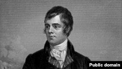 Robert Börns (25-nji ýanwar, 1759– 21-nji iýul, 1796), şotland şahyry.