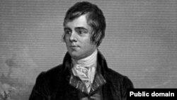 Роберт Бернс (25-январь 1759– 21-июль 1796), Шотландиянын улуу акыны.