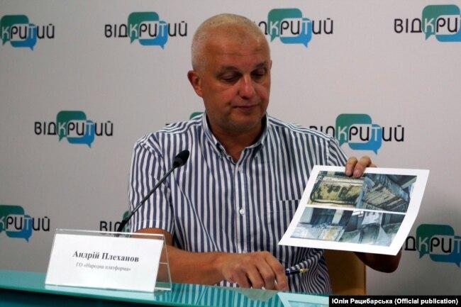 Андрій Плеханов, Дніпро, 12 вересня 2019 року