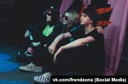 """Участники группы """"Френдзона"""""""