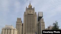 Бинои вазорати умури хориҷии Русия