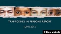 """تقرير للخارجية الأميركية عن """"الإتجار بالبشر"""" لعام 2012"""