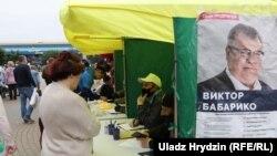 Ілюстрацыйнае фота. Збор подпісаў за Віктара Бабарыку ля Камароўскага рынку ў Менску, 14 чэрвеня 2020 году