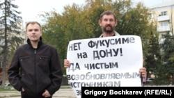 Ростов-на-Дону. Пикет против АЭС
